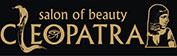 50% попуст на ЛУКСУЗЕН ПЕДИКИР во салон за убавина CLEOPATRA во вредност од 800ден. за само 399ден.
